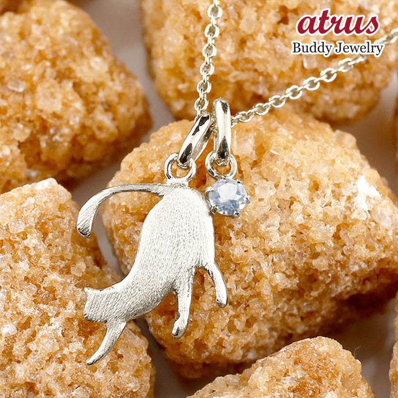 猫 ネックレス ブルームーンストーン 一粒 プラチナ ペンダント ネコ ねこ 6月誕生石 レディース チェーン 人気