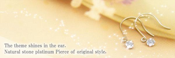 ホワイトサファイアピアスホワイトゴールドK18【工房直販】