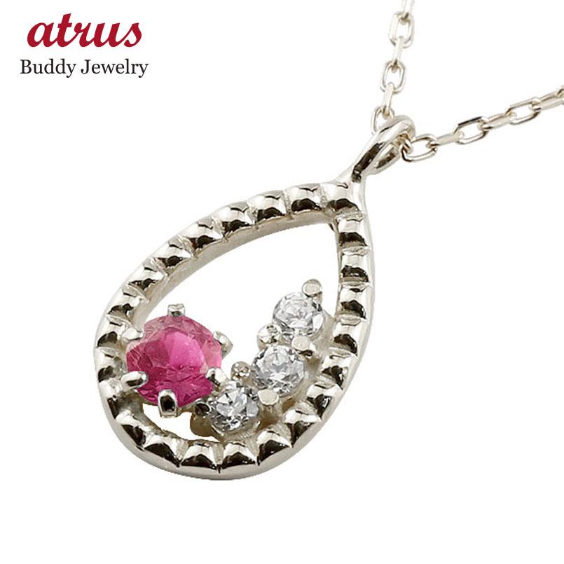 ルビー  シルバーネックレス  ミル打ち ペンダント ドロップ型 チェーン ダイヤモンド 人気 7月誕生石 sv925