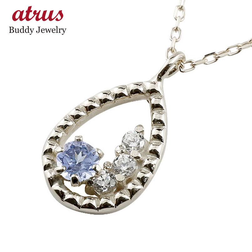 タンザナイト  シルバーネックレス  ミル打ち ペンダント ドロップ型 チェーン ダイヤモンド 人気 12月誕生石 sv925
