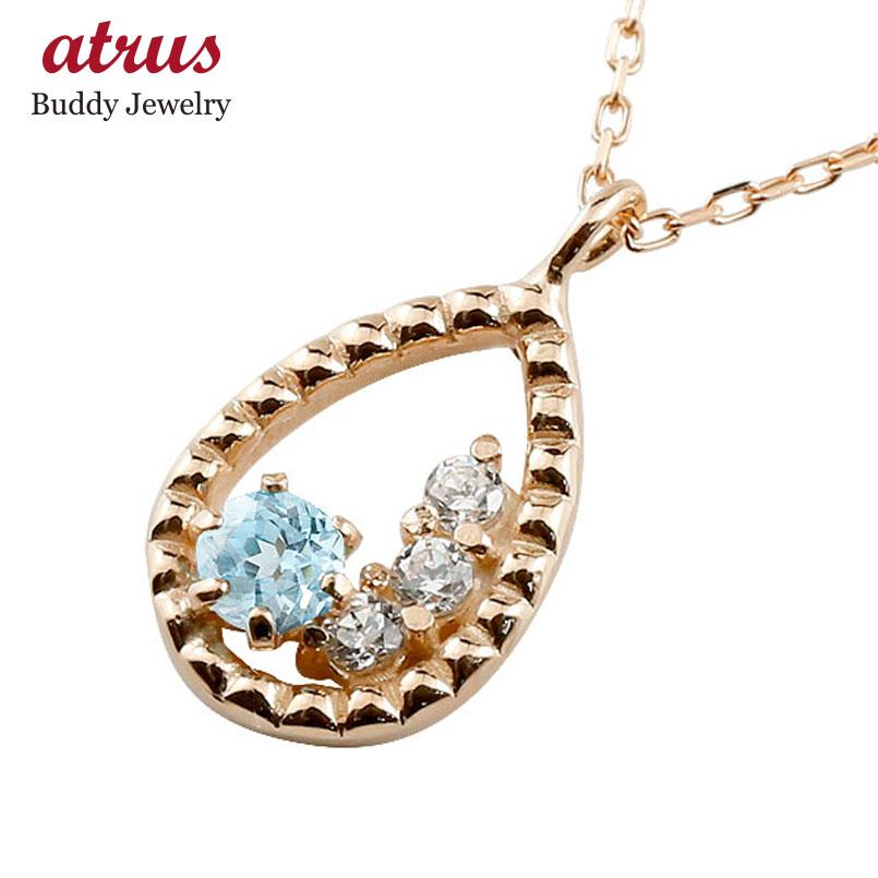 ブルートパーズ  ピンクゴールドネックレス  ミル打ち ペンダント ドロップ型 チェーン ダイヤモンド 人気 11月誕生石 k18