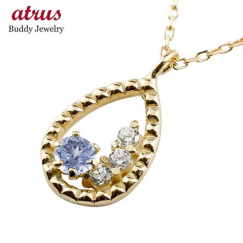 タンザナイト  イエローゴールドネックレス  ミル打ち ペンダント ドロップ型 チェーン ダイヤモンド 人気 12月誕生石 k18