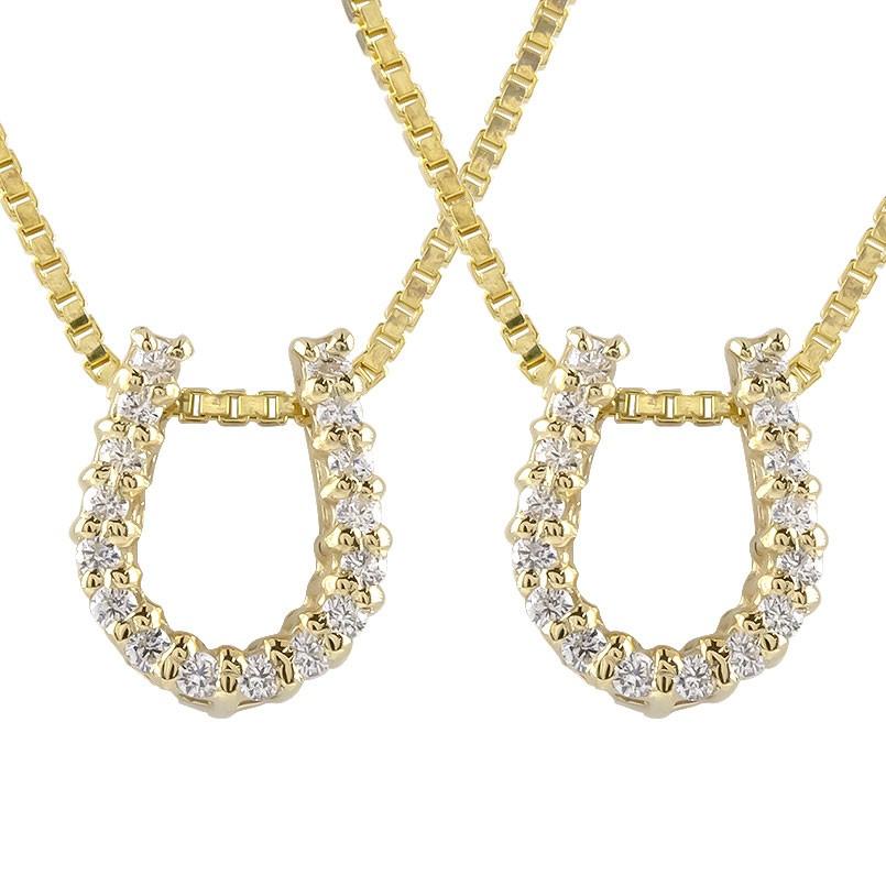 ペアネックレス 馬蹄 ネックレス ダイヤモンド ペンダント イエローゴールドk10 ホースシュー 蹄鉄 ダイヤ 10金 チェーン 人気 バテイ