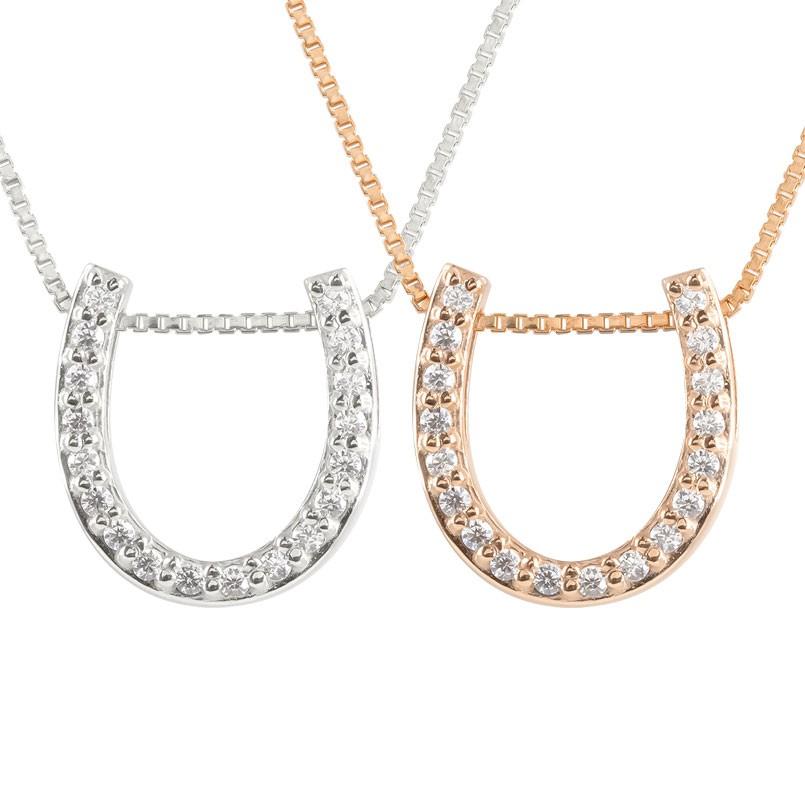ペアネックレス 馬蹄 ネックレス ダイヤモンド プラチナ ピンクゴールドk18 ペンダント ホースシュー 蹄鉄 ダイヤ pt900 18金 チェーン 人気 バテイ