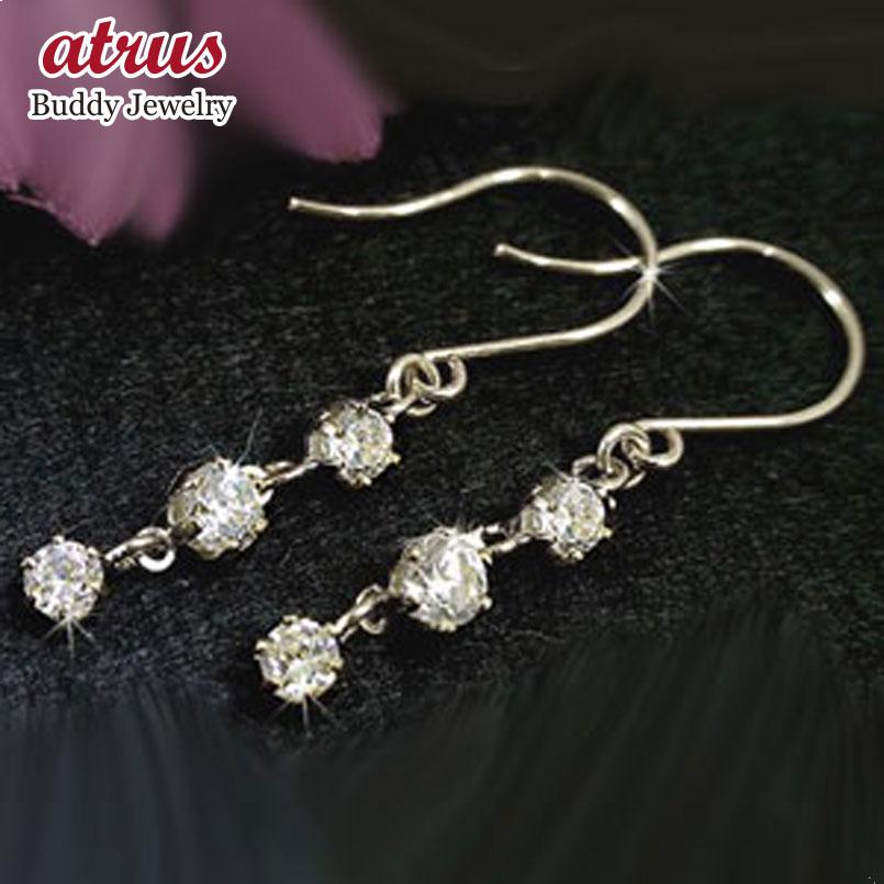 ダイヤモンド プラチナ ピアスト ロングピアス スリーストーン リロジー