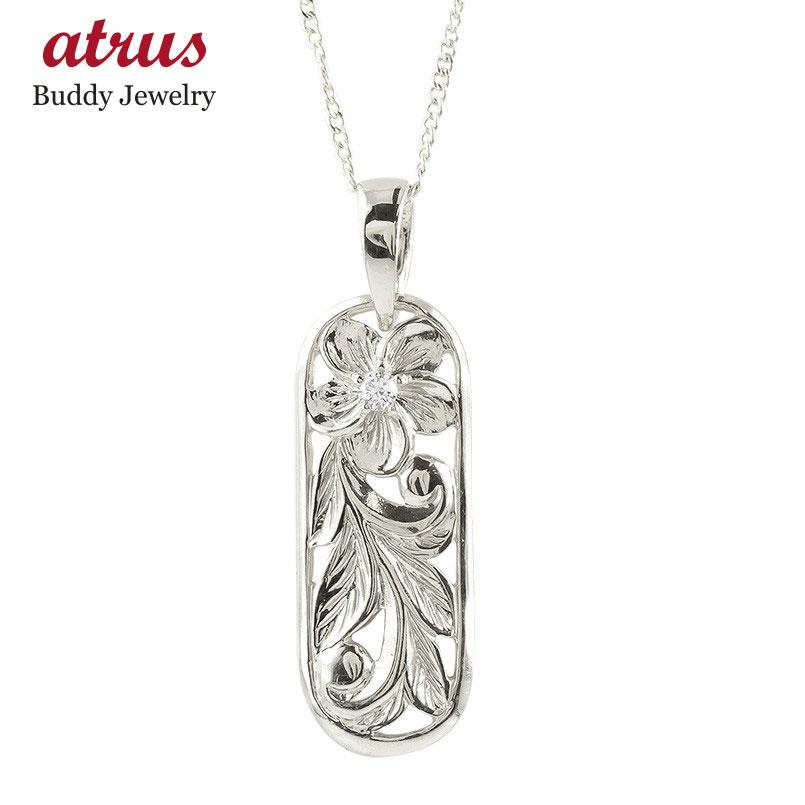 プラチナ ネックレス ダイヤモンド 一粒 レディース ハワイアンジュエリー プルメリア マイレ スクロール 透かし ペンダント pt900 チェーン 女性用
