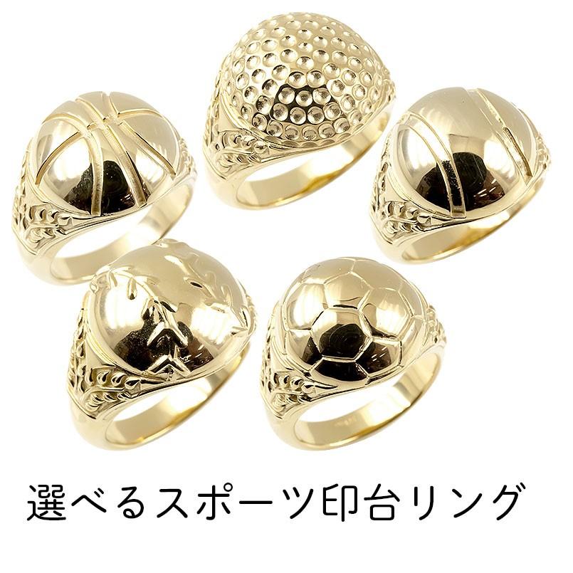 イエローゴールドk18 リング 選べる5型 メンズ 印台 スポーツ 幅広 指輪 地金 テニス サッカー 野球 バスケ ゴルフ ボール ピンキーリング 男性