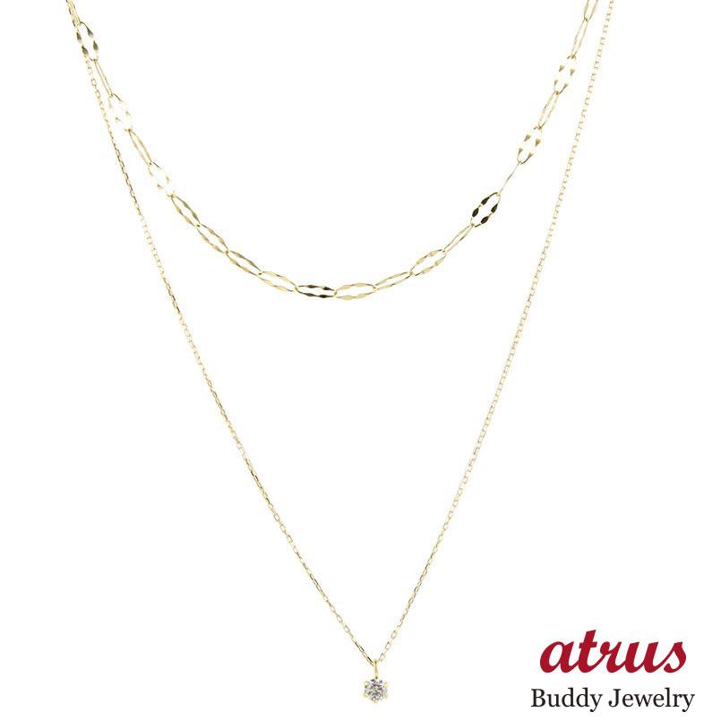 18金 ネックレス チェーン 2連 ダイヤモンド レディース イエローゴールドk18 グリームカットチェーン スパークルチェーン アジャスター ハート