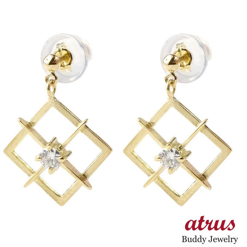 18金 ピアス レディース ゆれる ダイヤモンド 一粒 スタッドピアス シンプル 女性 透かし つや消し 華奢 ダイヤ