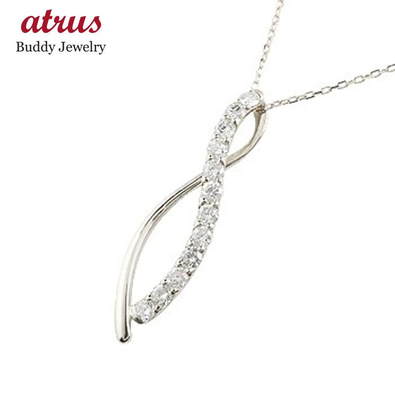 ダイヤモンド ネックレス プラチナ ペンダント ダイヤ 0.30ct チェーン 人気 pt900