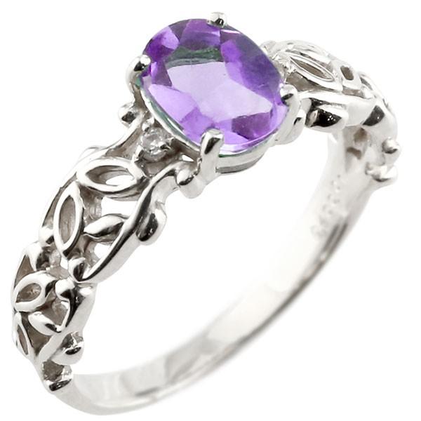 一粒 アメジスト ホワイトゴールドk18 大粒 指輪 ダイヤモンド 2月誕生石 18金