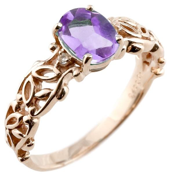 一粒 アメジスト ピンクゴールドk18 大粒 指輪 ダイヤモンド 2月誕生石 18金