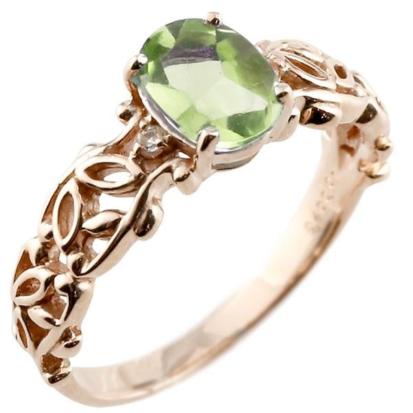 一粒 ペリドット ピンクゴールドk10 大粒 指輪 ダイヤモンド 8月誕生石 10金