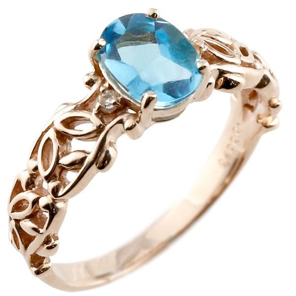 一粒 ブルートパーズ ピンクゴールドk10 大粒 指輪 ダイヤモンド 11月誕生石 10金