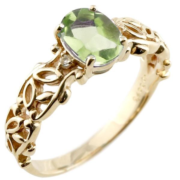 一粒 ペリドット イエローゴールドk18 大粒 指輪 ダイヤモンド 8月誕生石 18金