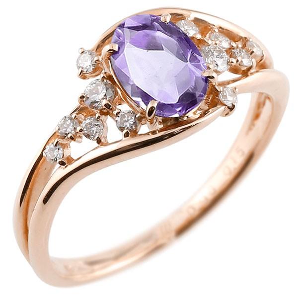 一粒 アメジスト ピンクゴールドk10 大粒 指輪 ダイヤモンド 2月誕生石 10金