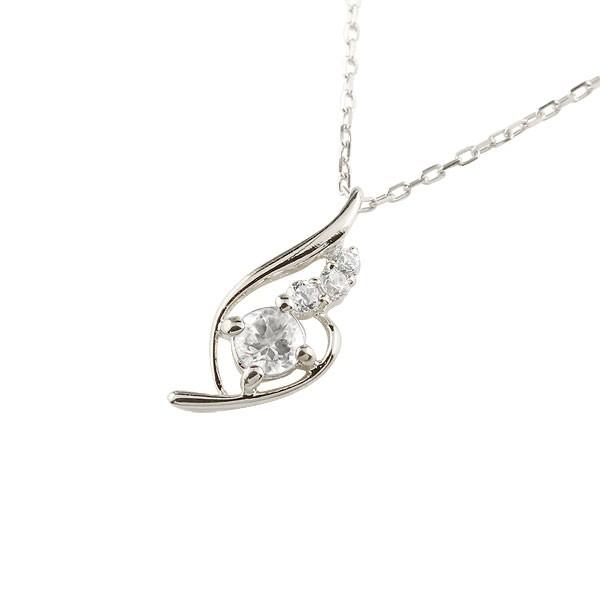 ダイヤモンド ネックレス ダイヤ ペンダント ホワイトゴールドk10 チェーン 人気 10金