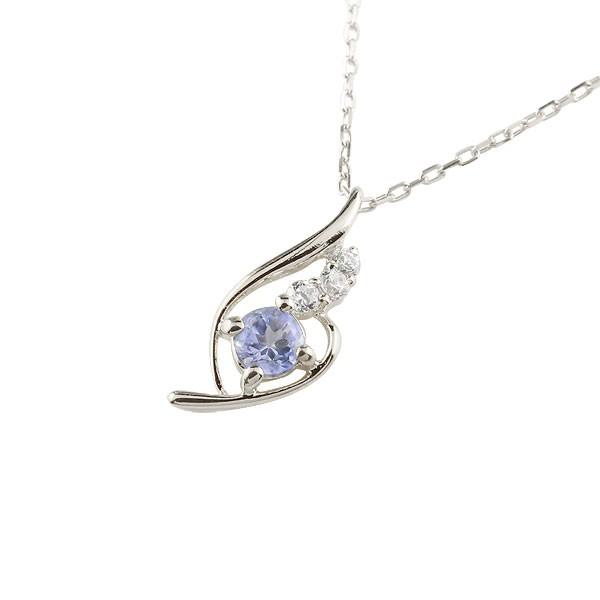 タンザナイト ネックレス ダイヤモンド ペンダント ホワイトゴールドk10 チェーン 人気 12月誕生石 10金