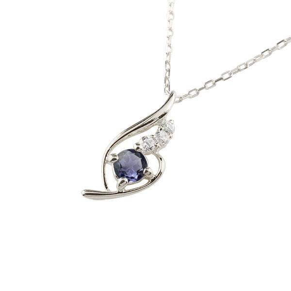 アイオライト プラチナネックレス ダイヤモンド ペンダント チェーン 人気 pt900