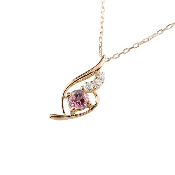 ピンクトルマリン ネックレス ダイヤモンド ペンダント ピンクゴールドk10 チェーン 人気 10月誕生石 10金