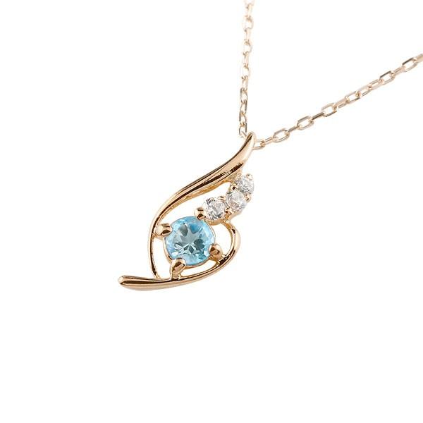 ブルートパーズ ネックレス ダイヤモンド ペンダント ピンクゴールドk18 チェーン 人気 11月誕生石 18金