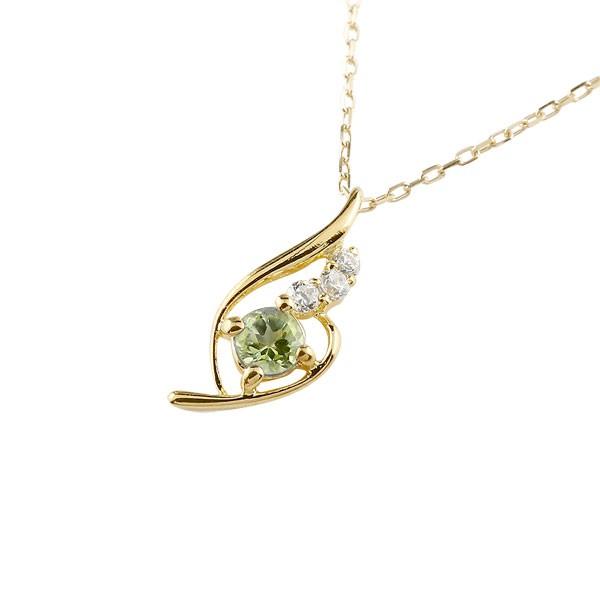 ペリドット ネックレス ダイヤモンド ペンダント イエローゴールドk10 チェーン 人気 8月誕生石 10金