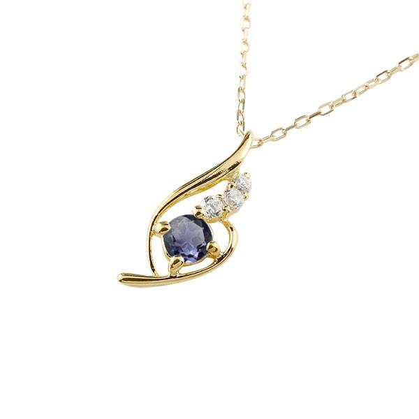 アイオライト ネックレス ダイヤモンド ペンダント イエローゴールドk10 チェーン 人気 10金