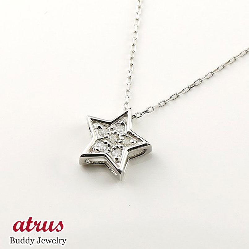 ダイヤモンド ネックレス 揺れる ダイヤ ペンダント ホワイトゴールドk18 チェーン 人気 18金 星 スター