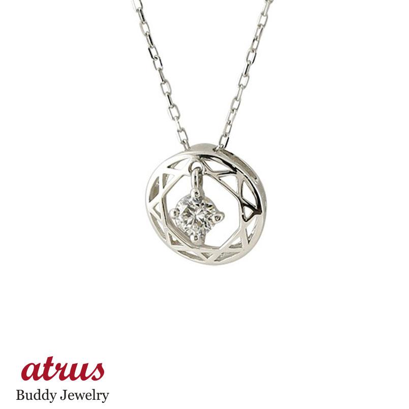 ダイヤモンド ネックレス 揺れる ダイヤ ペンダント 透かしデザイン ホワイトゴールドk10 チェーン 人気 10金