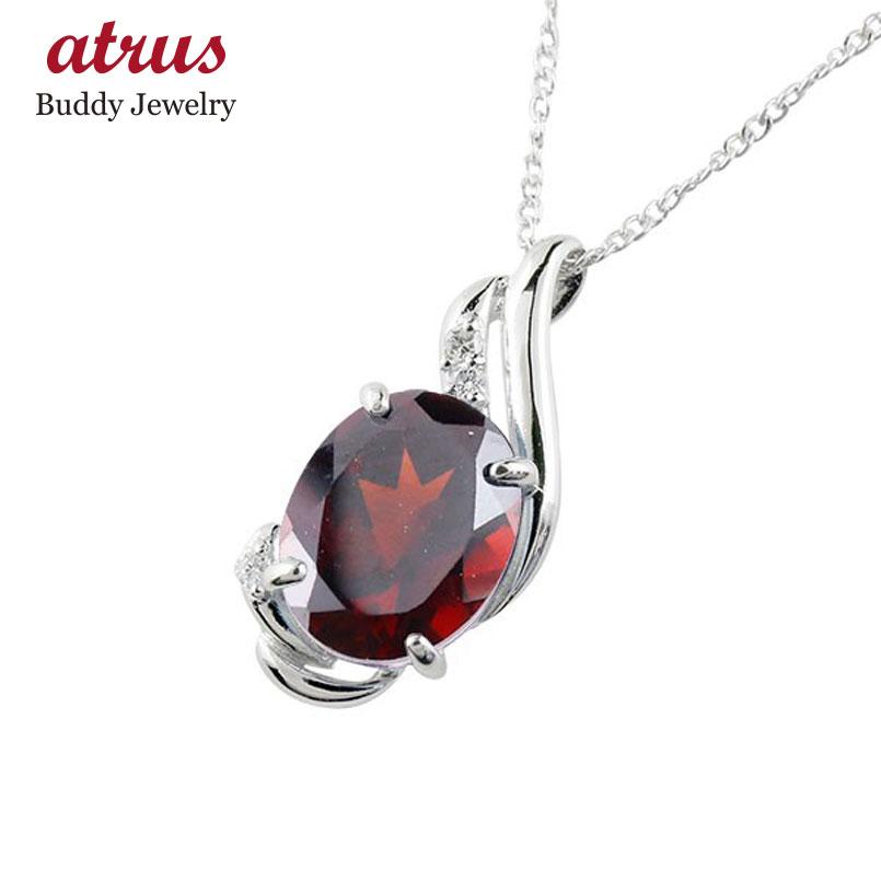 ネックレス ガーネット ペンダント ダイヤモンド プラチナ900 シンプル レディース チェーン pt900 人気 1月誕生石