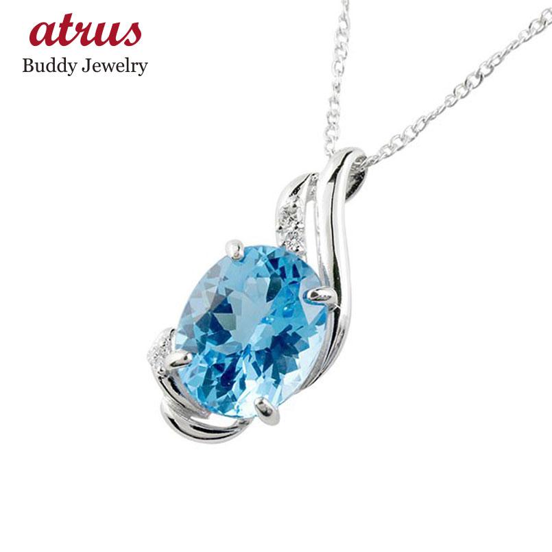 ネックレス ブルートパーズ ペンダント ダイヤモンド シルバー925 シンプル レディース チェーン sv925 人気 11月誕生石