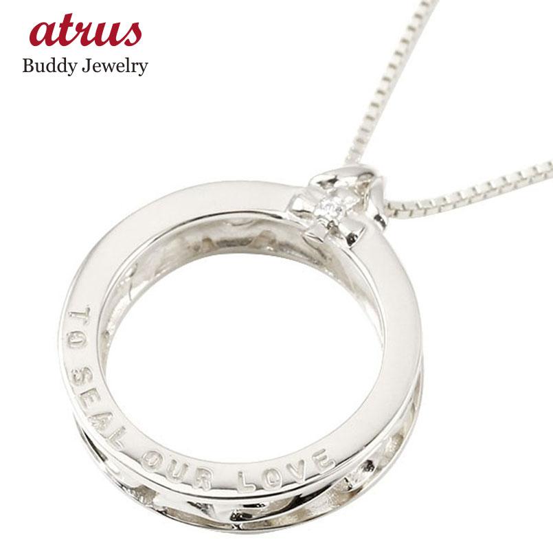 ネックレス メンズ ダイヤモンド ホワイトゴールドk18 リング ペンダント 18金 輪っか リングネックレス キーリングアクセ キーリングデザインネックレス