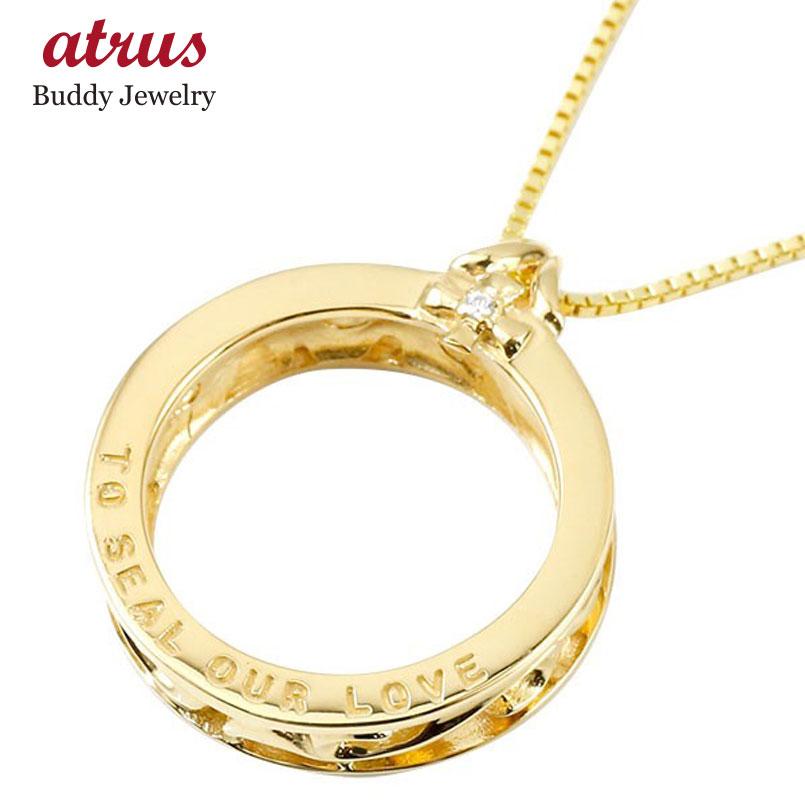 ネックレス メンズ ダイヤモンド イエローゴールドk18 リング ペンダント 18金 輪っか リングネックレス キーリングアクセ キーリングデザインネックレス
