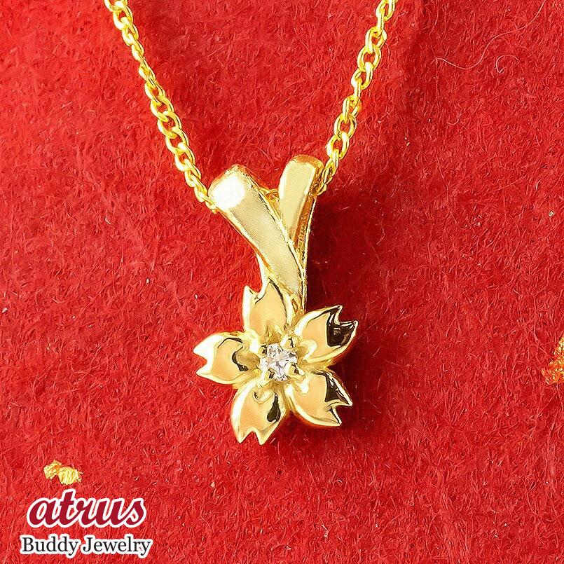 純金 ネックレス サクラ ダイヤモンド ゴールド 24K 桜 ペンダント 24金 ゴールド k24 レディース ダイヤ