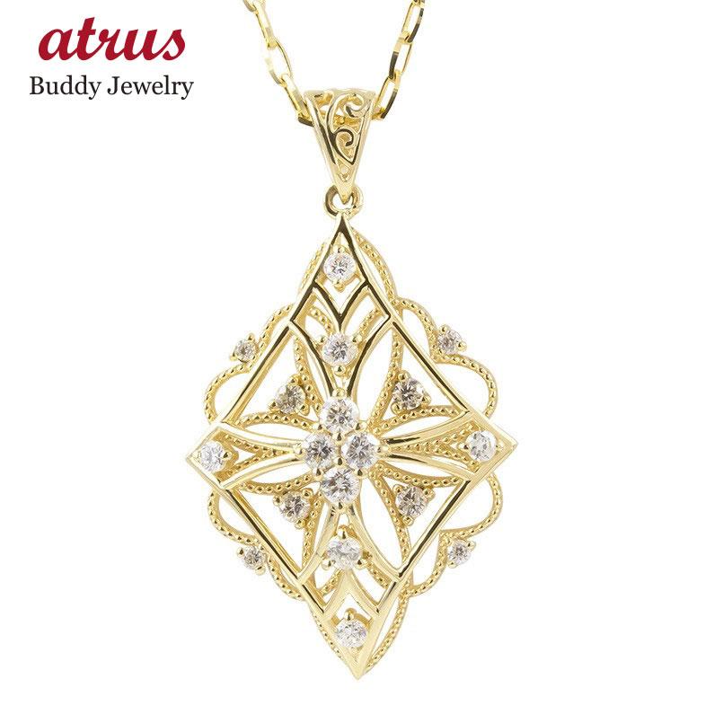 18金 ネックレス ダイヤモンド レディース ゴールド イエローゴールドK18 ダイヤ ペンダント 透かし 菱形 クローバー 花 フラワー ミル打ち 女性 大人