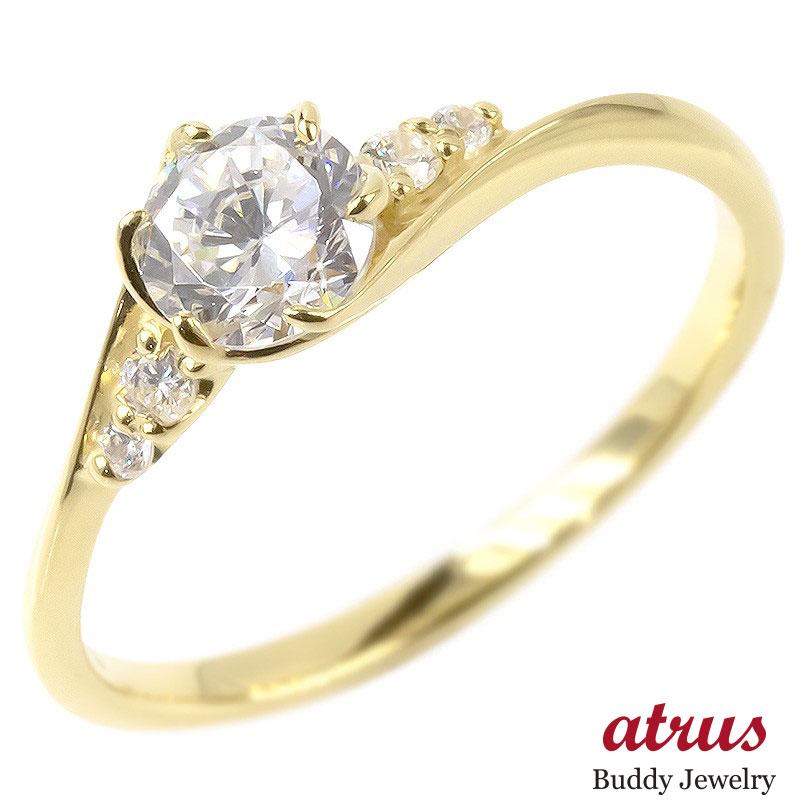 ゴールド リング レディース ダイヤモンド 婚約指輪 安い エンゲージリング ダイヤ 指輪 ピンキーリング 宝石 女性 人気