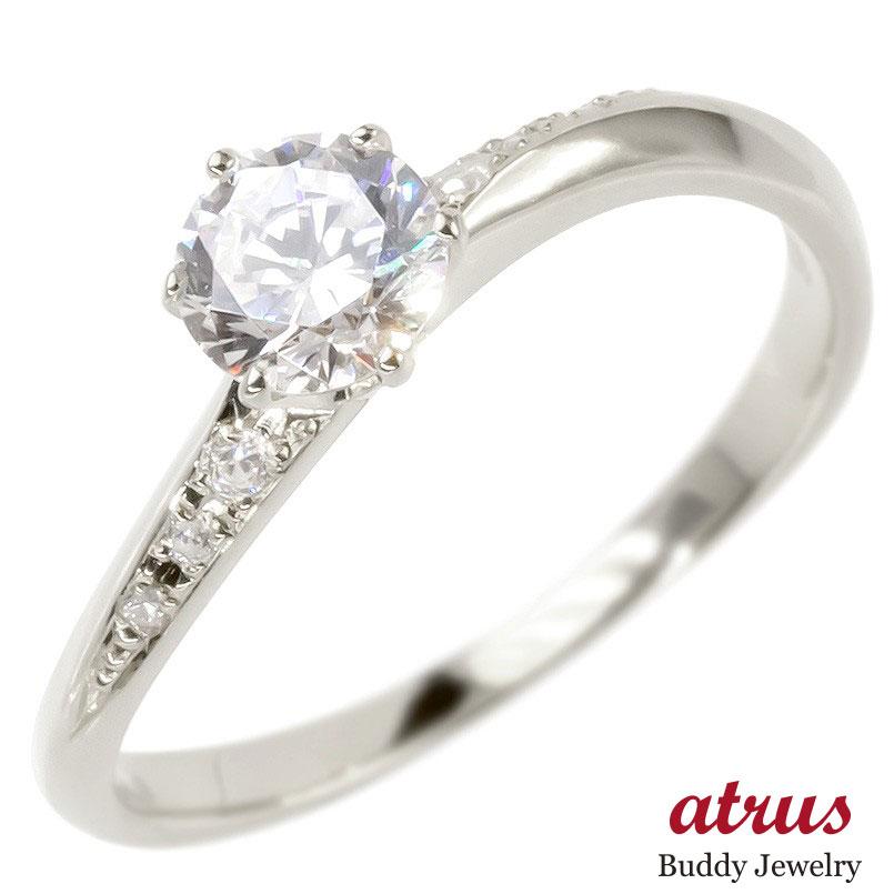 プラチナリング レディース ダイヤモンド 婚約指輪 安い エンゲージリング ダイヤ 指輪 ピンキーリング pt900 宝石 女性 人気
