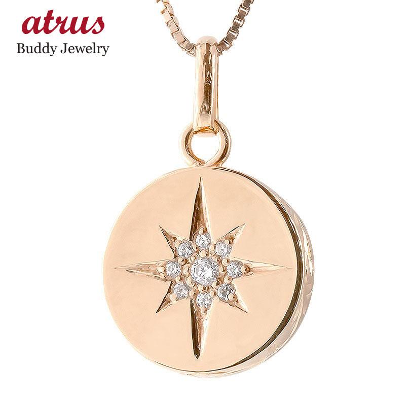 ネックレス レディース ダイヤモンド ハワイアンジュエリー ペンダント ピンクゴールドk18 星 スター 五光留め アミュレット 女性
