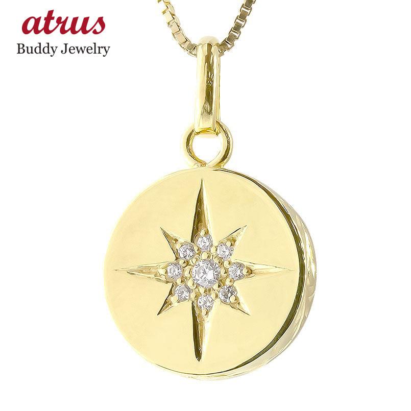ネックレス レディース ダイヤモンド ハワイアンジュエリー ペンダント イエローゴールドk10 星 スター 五光留め アミュレット 女性