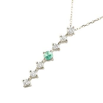 エメラルド ダイヤモンド ネックレス 7石 ペンダント ダイヤ ホワイトゴールドk18 アンティーク風 18金 チェーン 人気 5月誕生石