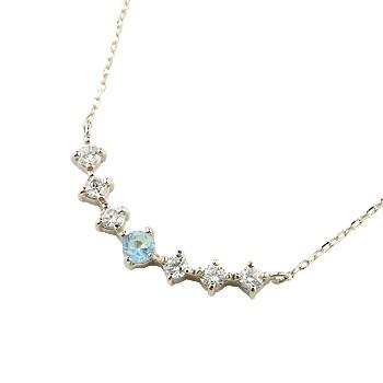 ブルートパーズ ダイヤモンド プラチナネックレス 7石 ペンダント ダイヤ アンティーク風 pt900 チェーン 人気 11月誕生石