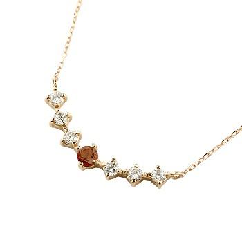 ガーネット ダイヤモンド ネックレス 7石 ペンダント ダイヤ ピンクゴールドk18 アンティーク風 18金 チェーン 人気 1月誕生石