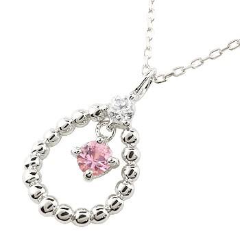 ピンクサファイア  ホワイトゴールドネックレス ダイヤモンド ペンダント ドロップ型 チェーン 人気 9月誕生石 k10