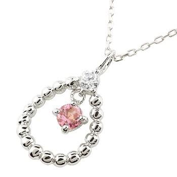 ピンクトルマリン  プラチナネックレス ダイヤモンド ペンダント ドロップ型 チェーン 人気 10月誕生石 pt900