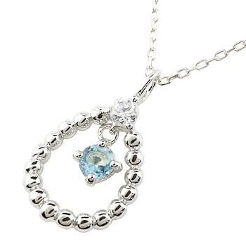 ブルートパーズ  ホワイトゴールドネックレス ダイヤモンド ペンダント ドロップ型 チェーン 人気 11月誕生石 k18