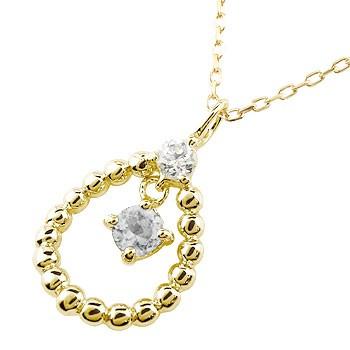アクアマリン イエローゴールドネックレス ダイヤモンド ペンダント ドロップ型 チェーン 人気 3月誕生石 k10