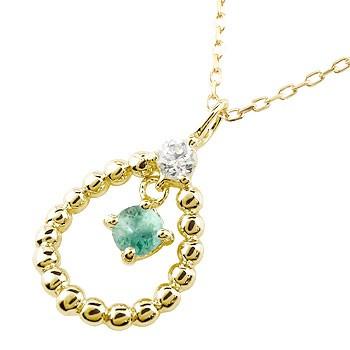 エメラルド イエローゴールドネックレス ダイヤモンド ペンダント ドロップ型 チェーン 人気 5月誕生石 k10