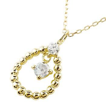 ムーンストーン イエローゴールドネックレス ダイヤモンド ペンダント ドロップ型 チェーン 人気 6月誕生石 k18