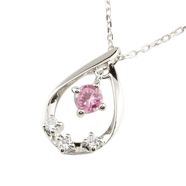 ピンクサファイア  プラチナネックレス  ペンダント ドロップ型 チェーン ダイヤモンド 人気 9月誕生石 pt900