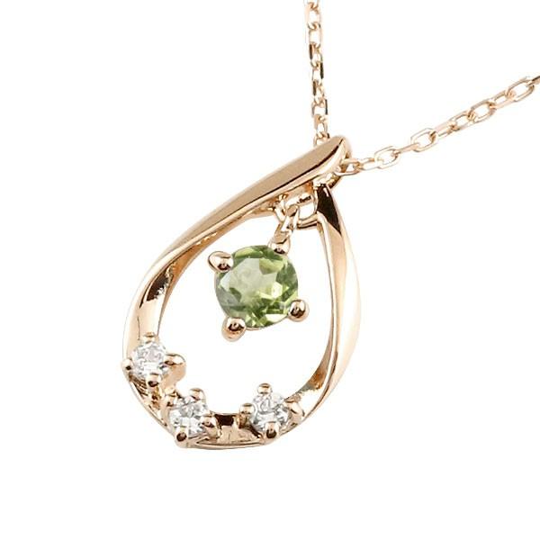ペリドット ピンクゴールドネックレス  ペンダント ドロップ型 チェーン ダイヤモンド 人気 8月誕生石 k10